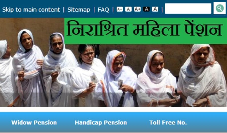 UP Handicapped Pension